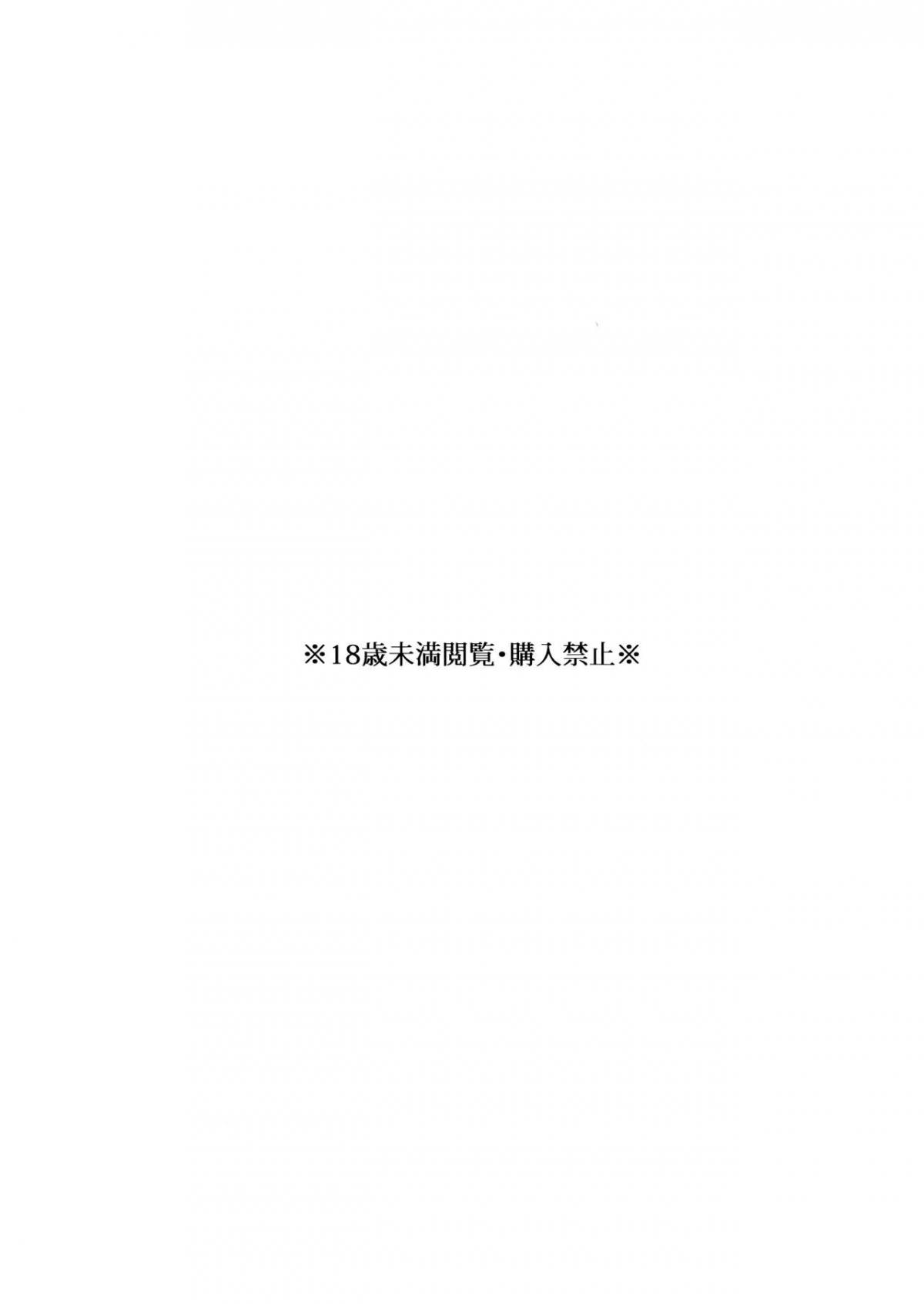 HentaiVN.net - Ảnh 4 - Yurari Oboreru Temptation (Collar x Malice) - Oneshot