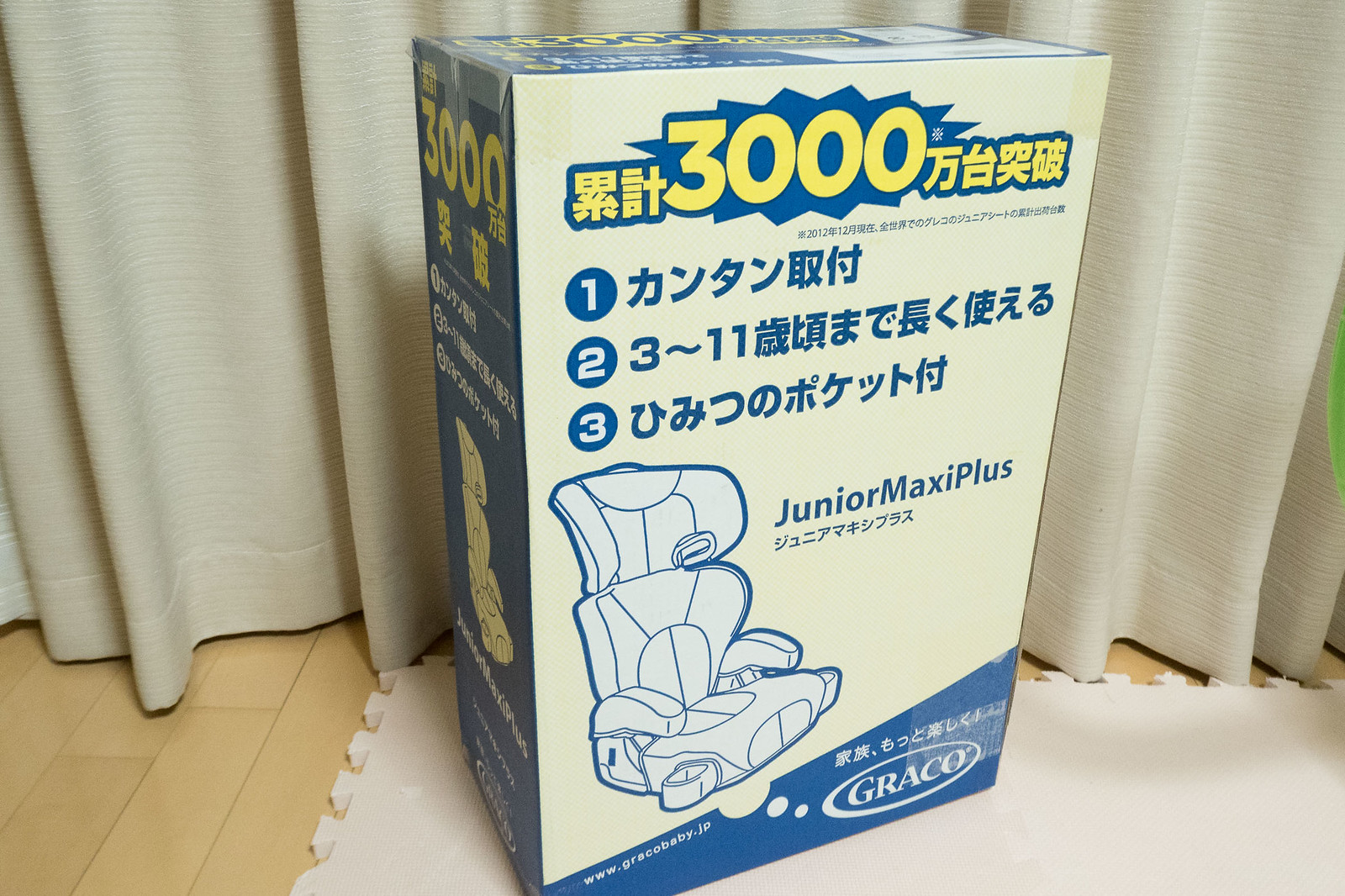 GRACO_juniorSeat-1