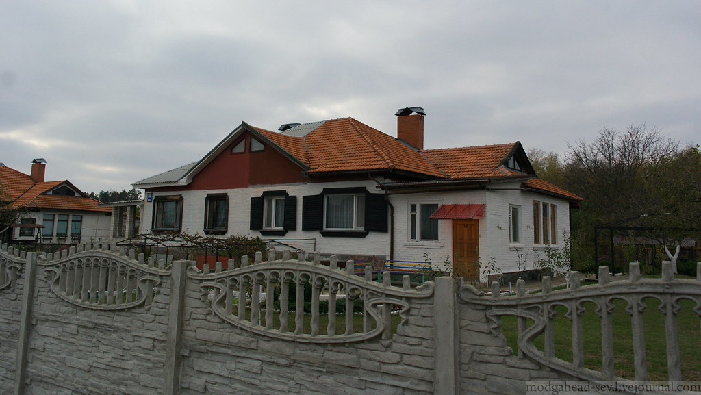 Slavutich-40