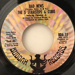 THE FIVESTAIR STEPS & CUBIE FEATURING CLARENCE JR.(LABEL SIDE-B)