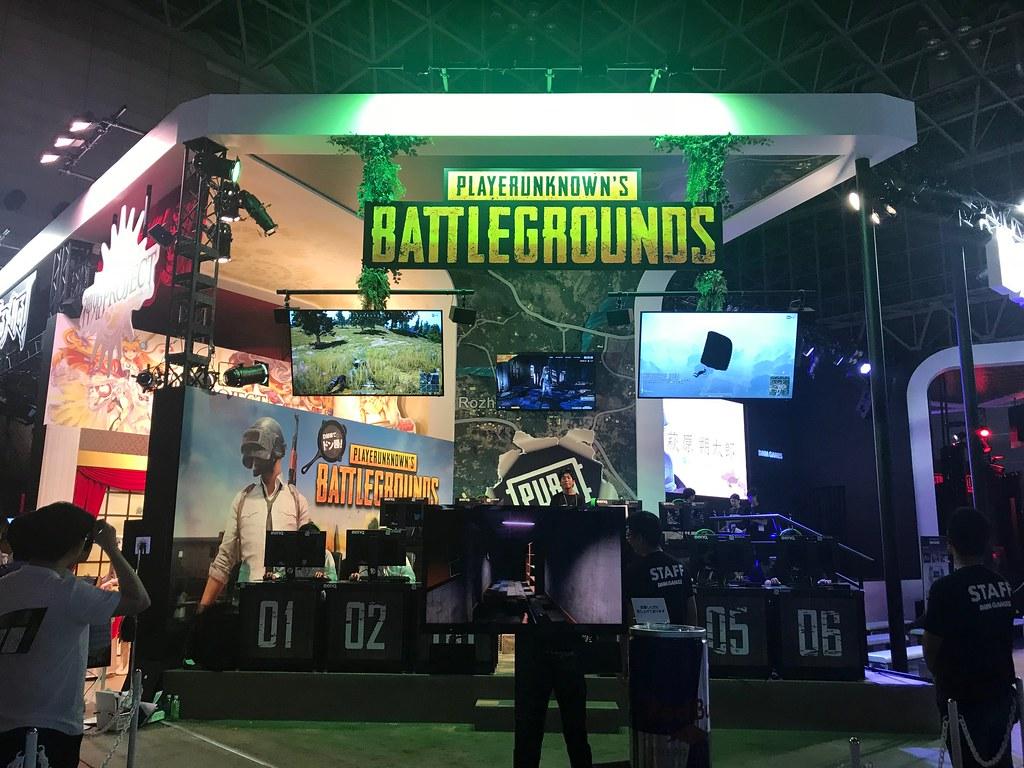gameshow 2017