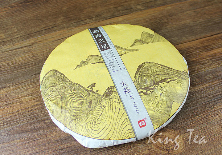 Free Shippin 2014 TAE TEA DaYi MengHai's Star Cake 357g China YunNan MengHai Chinese Puer Puerh Ripe Tea Cooked Shou Cha Premium