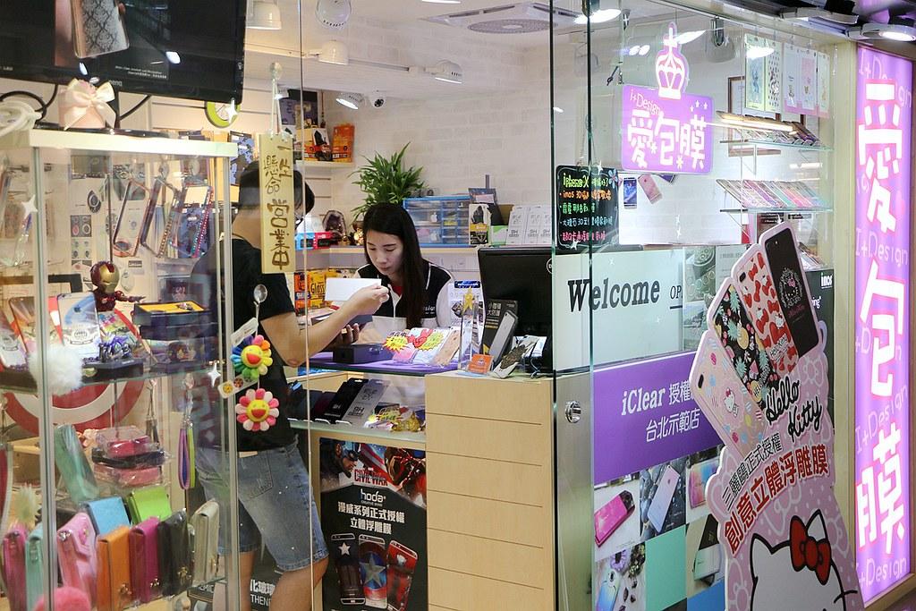 愛包膜-西門新宿 精準保護貼鋼化玻璃專業手機包膜042