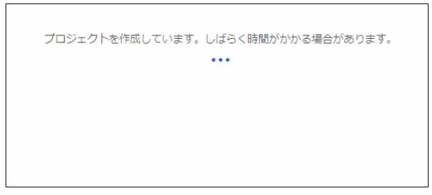Google_Cloud_Platform04
