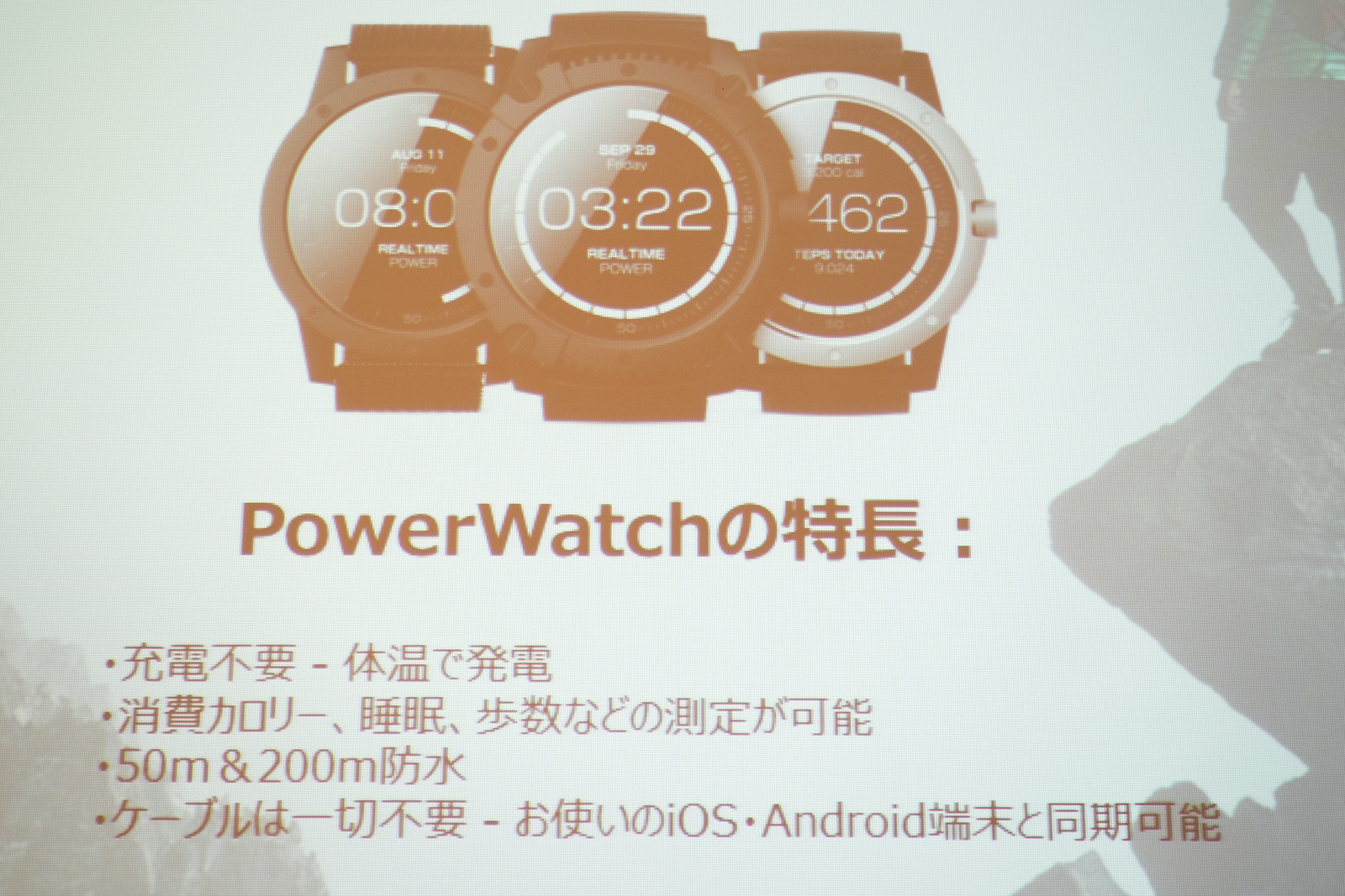 MatrixPowerWatch-7