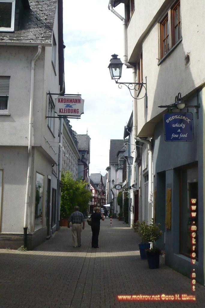 Лимбург на Лане