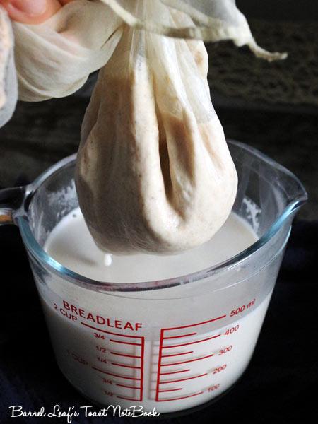 自製核桃奶 homemade-walnut-milk (8)