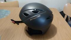 Blizzard - Ski Helmet Phoenix Air carbon matt - titulní fotka