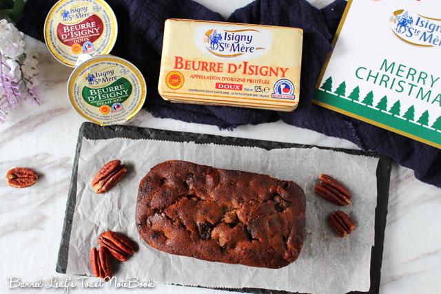 依思尼 深法 isigny-minuit-dessert (5)