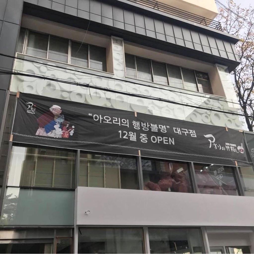 BIGBANG via jirilife - 2017-11-19  (details see below)