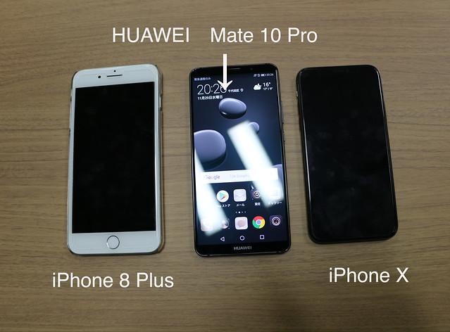 Mate 10 Pro