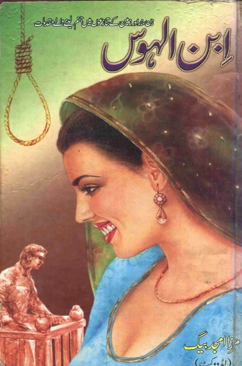 Ibn Al Hawas  is a very well written complex script novel which depicts normal emotions and behaviour of human like love hate greed power and fear, writen by Mirza Amjad Baig , Mirza Amjad Baig is a very famous and popular specialy among female readers