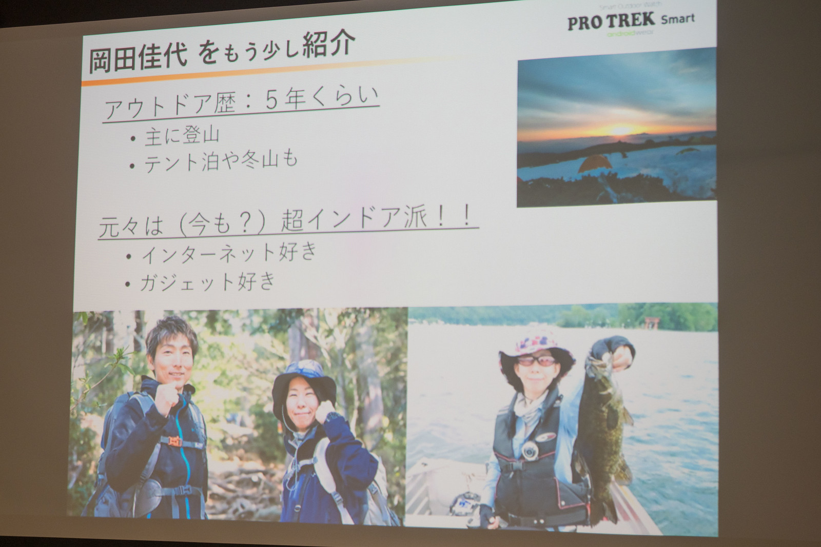 PRO_TREK_Smart-12