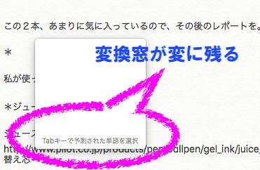スクリーンショット 2017-11-05 11.49.02