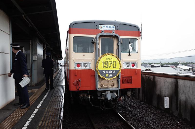 Type KiHa 38