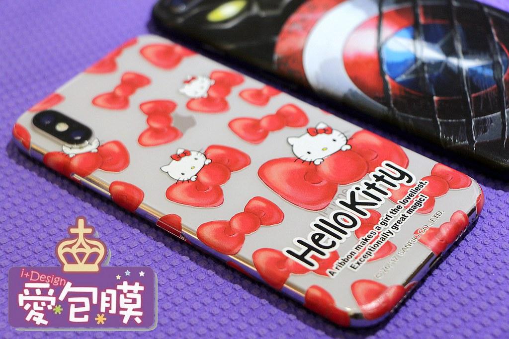 愛包膜-西門新宿 精準保護貼鋼化玻璃專業手機包膜059