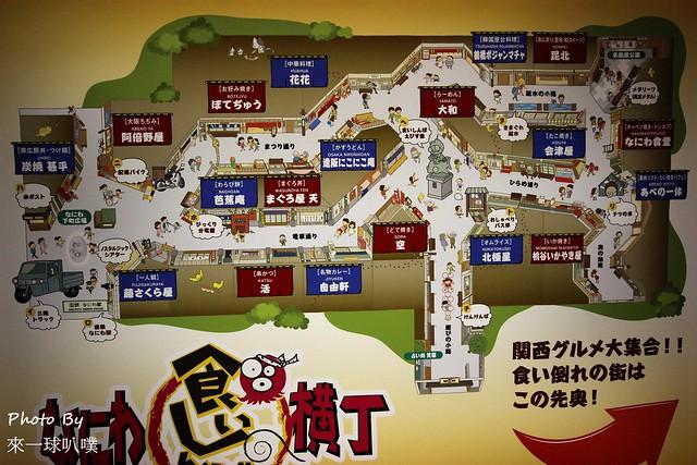 天保山購物中心34