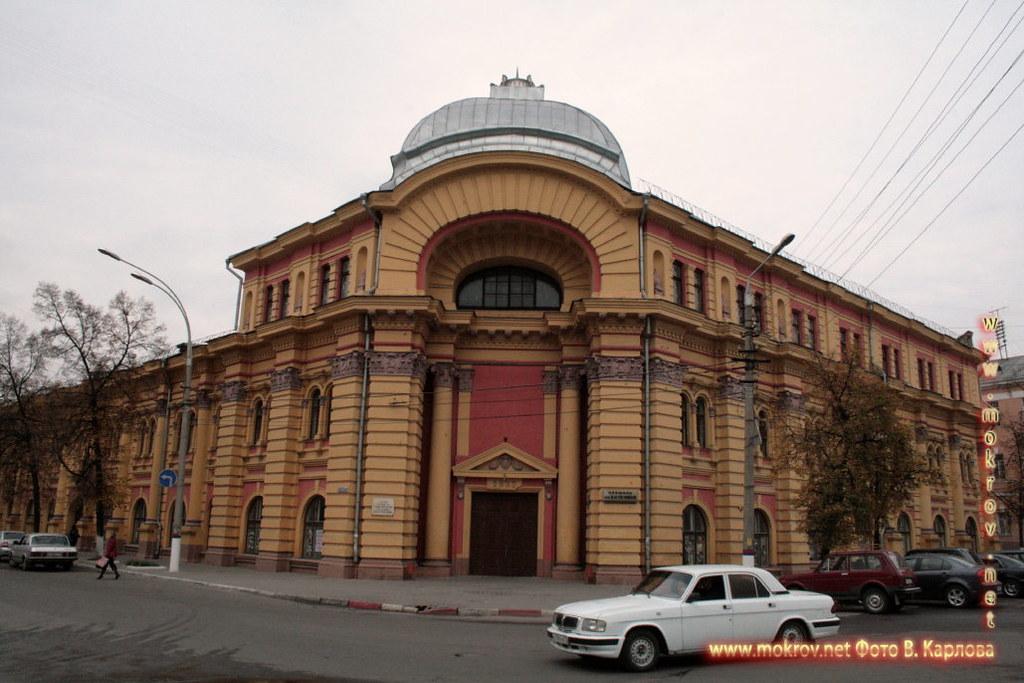 Город Тула фотографии
