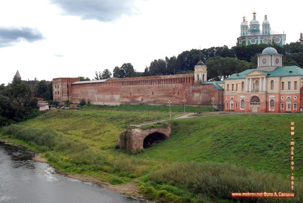 Город Смоленск пейзажи