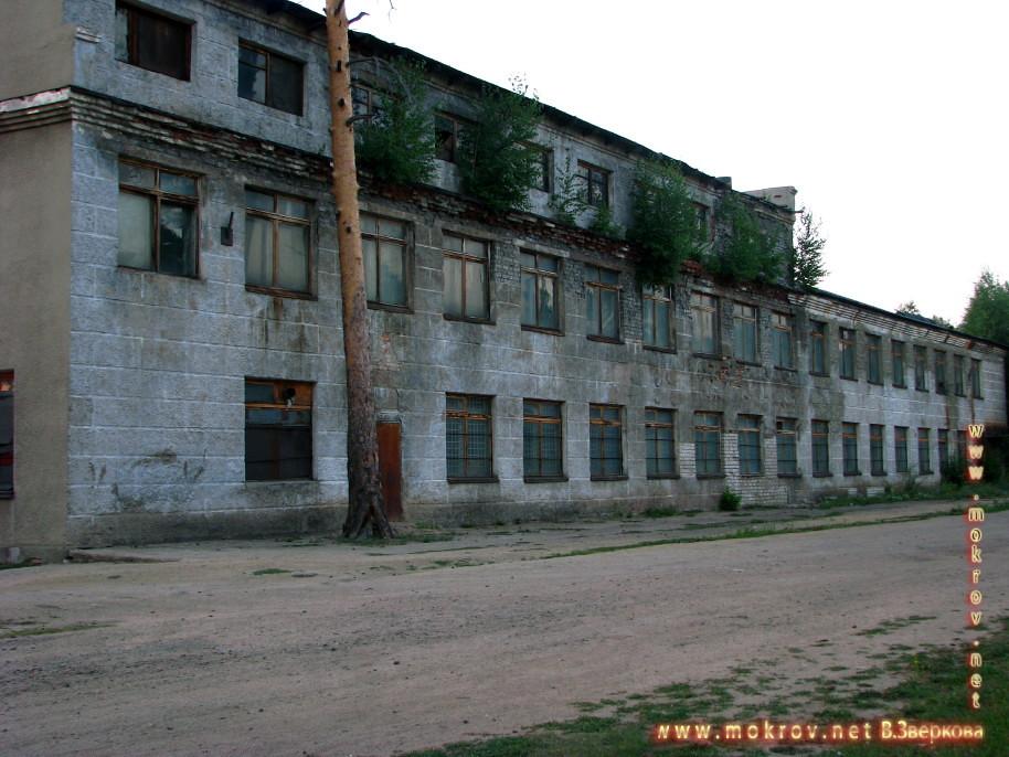 Город Макинск фоторепортажи