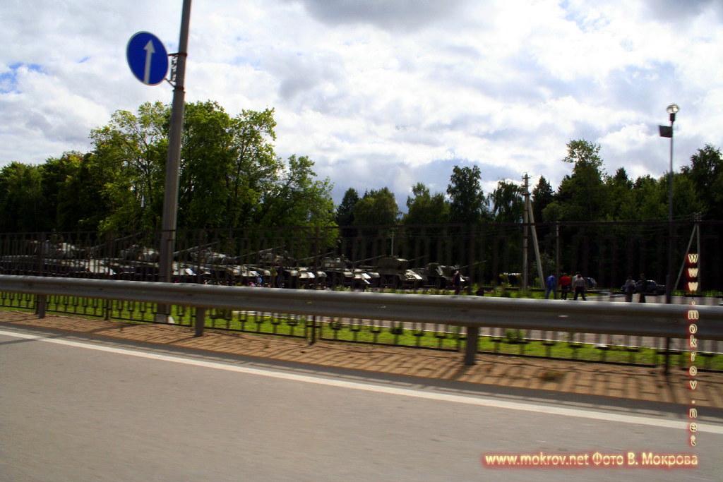 Дмитровское шоссе, музей танка Т-34