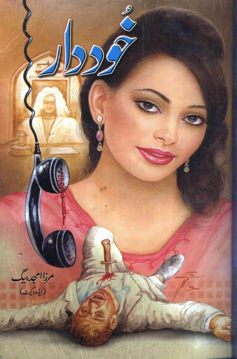 Khuddar  is a very well written complex script novel which depicts normal emotions and behaviour of human like love hate greed power and fear, writen by Mirza Amjad Baig , Mirza Amjad Baig is a very famous and popular specialy among female readers