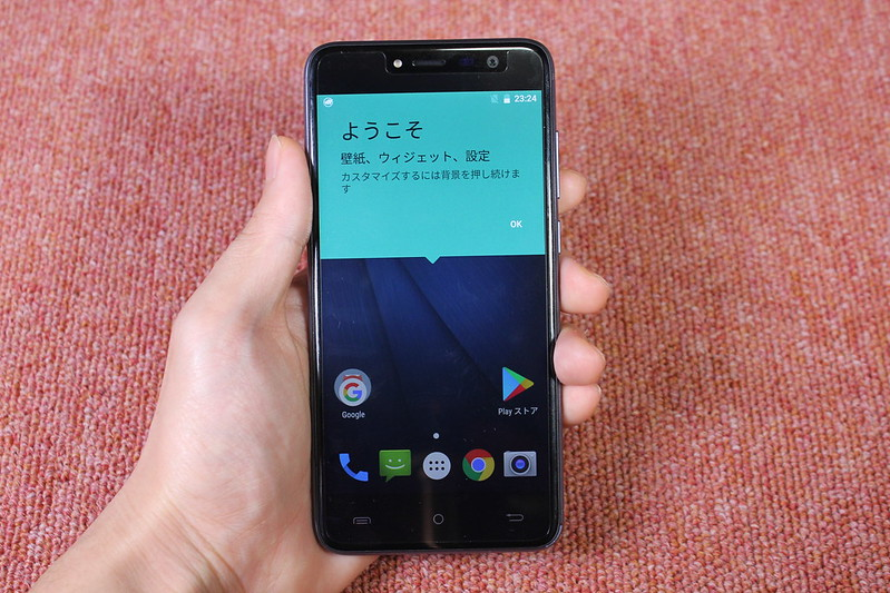 cubot note plus 開封レビュー (53)