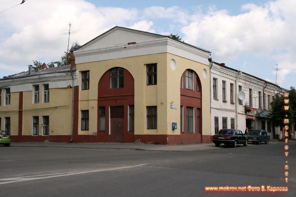 Город Серпухов с фотоапаратом прогулки туристов