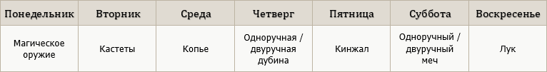24536482628_27d0ffdced_o.png