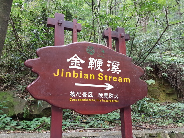 Jinbian Stream sign