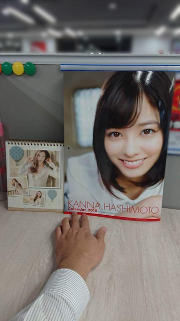 學長說他期待已久的橋本環奈月曆
