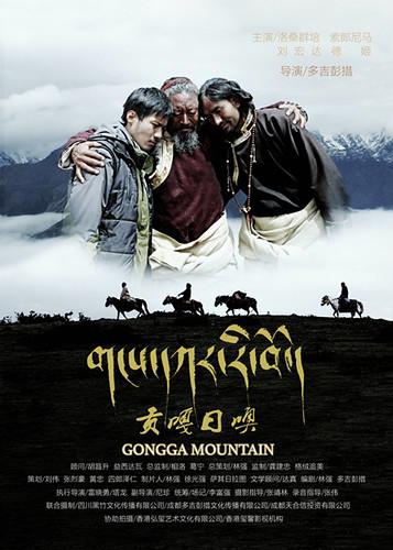 La montaña Gongpa cine tibetano