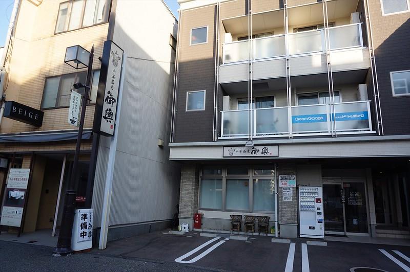 晩秋の金沢 その3 金沢表参道