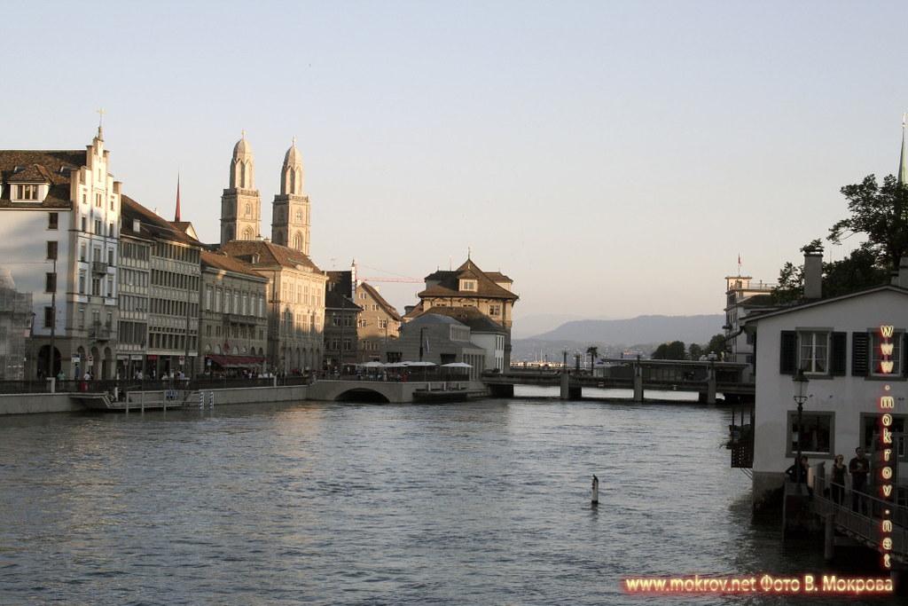 Линденхоф - квартал Цюриха, который располагается на левом берегу реки Лиммат.