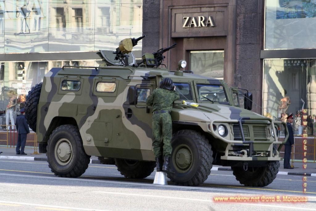 Военный парад 9 мая 2008 г. в Москве в этом альбоме фотоработы