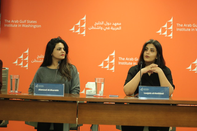 Driving Forward: Women in the Gulf Assess a Changing Landscape