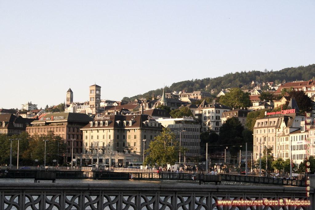 Город Цюрих - Швейцария фоторепортажи