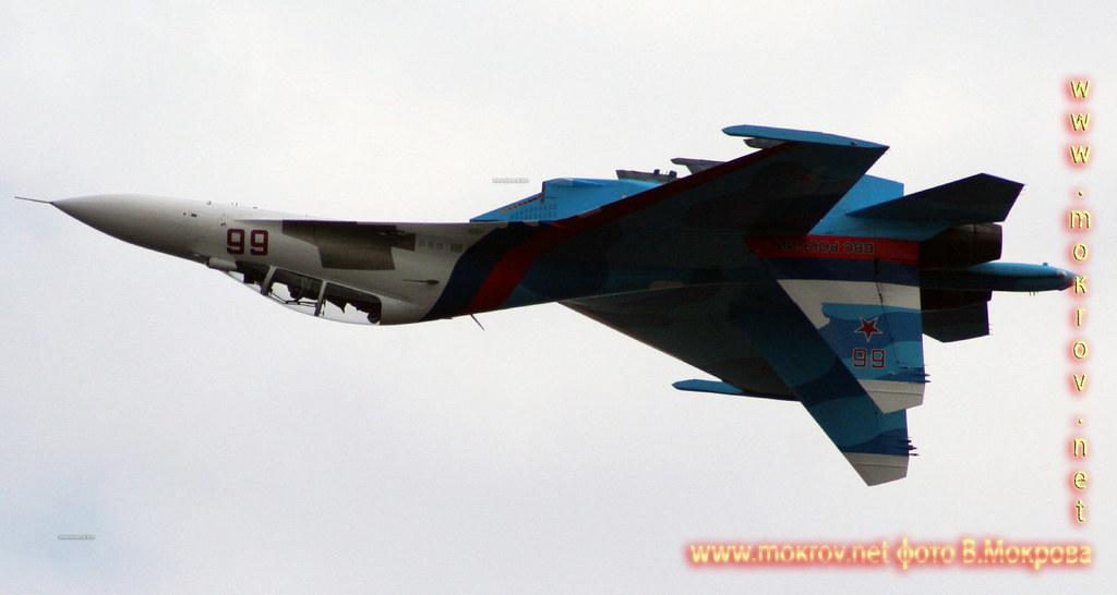 Су-27 и фотограи