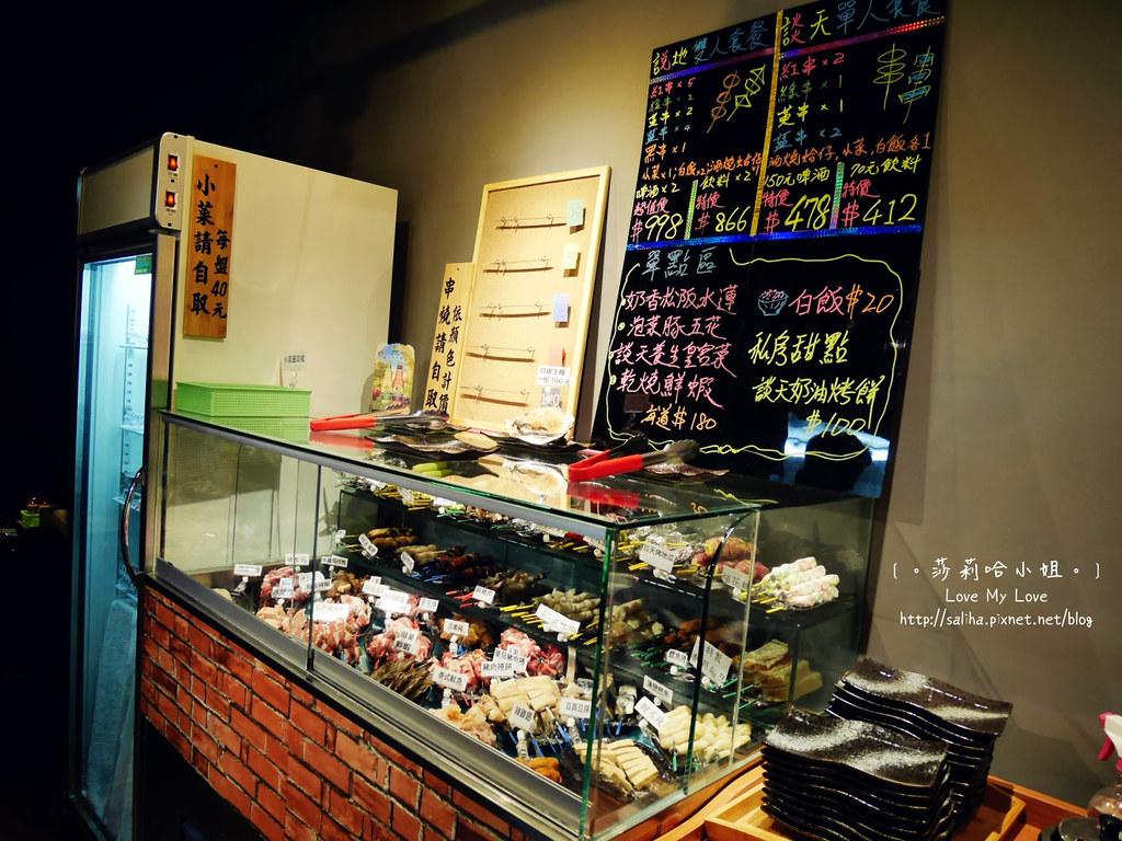 台北東區國父紀念館站談天自助燒烤串燒 (2)