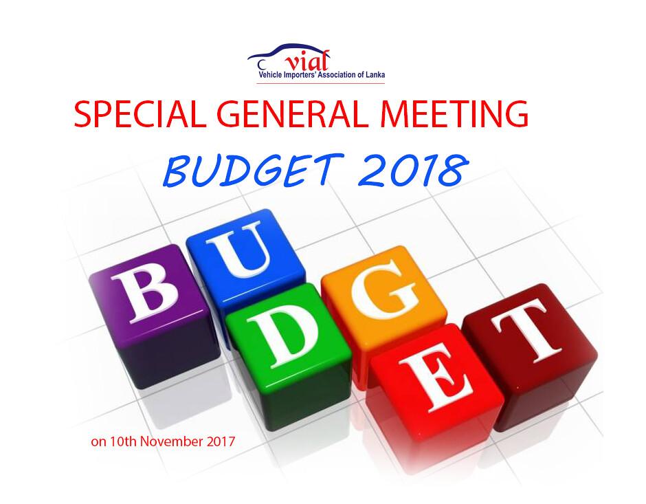 SPECIAL GENERAL MEETING  විශේෂ  මහා සභා රැස්වීම  10-11-2017