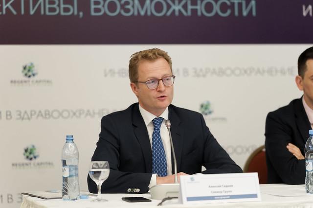Алексей Сиднев, «ИНВЕСТИЦИИ В ЗДРАВООХРАНЕНИЕ IV»