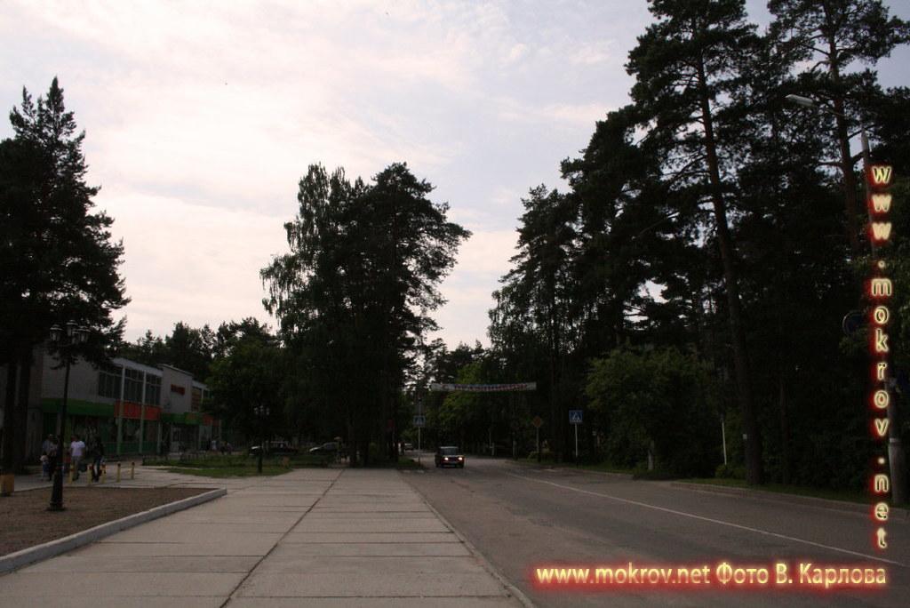 Город Протвино картинки