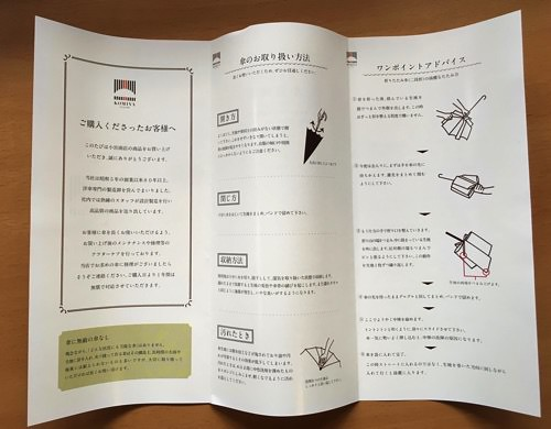 umbrellaKomiya5