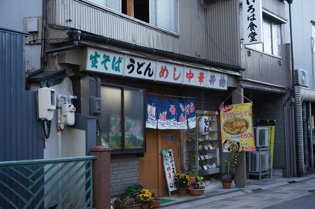 Late Fall in KANAZAWA