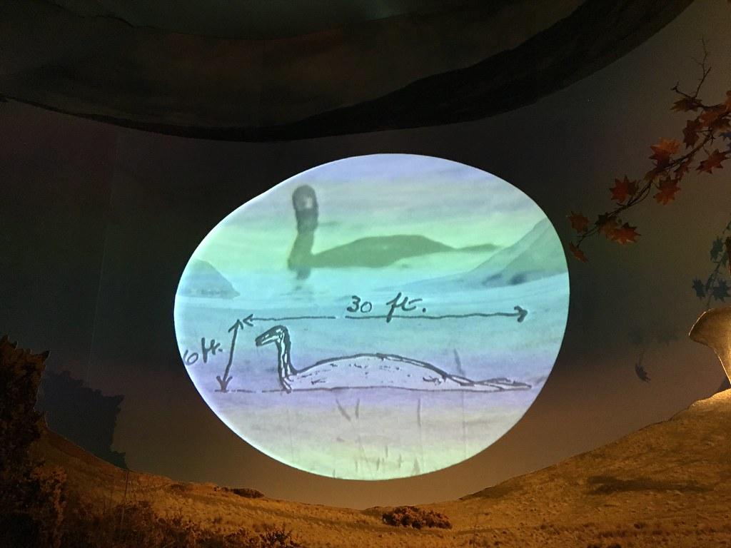 Loch Ness -Tässä kuvassa on jotain outoa