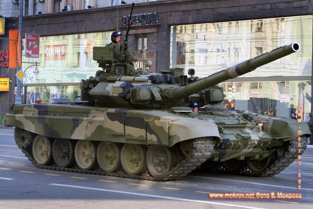 Т-90 Владимир - современный русский основной боевой танк
