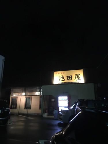 このために京都から160km漕いだ。