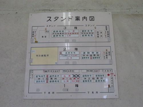 金沢競馬場の古いフロアマップ