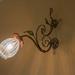 Blackwell Lamp