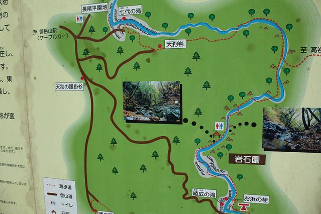 20111001_大岳山_0044